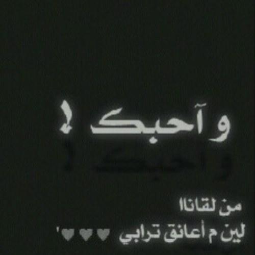 67 En Twitter N67 غزل بوح قصيد 4