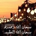 اذكر ربك (@ajr_mn_allah) Twitter