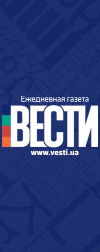 @VestiDnepr
