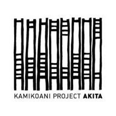 KAMIKOANIプロジェクト秋田 @kamikoani2013