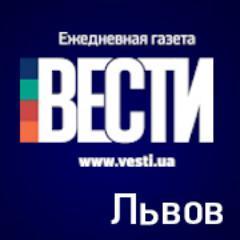@VestiLviv