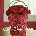 ®©ahmad©® Ilove♥.S.♥ (@0509030) Twitter