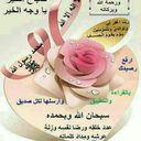 المسافر (@0503842799) Twitter