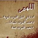 خالد (@11Klood5) Twitter