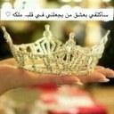 Salma (@11992Ss) Twitter