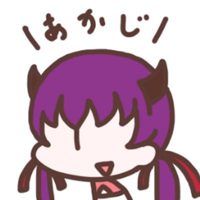 """殺仏殺祖煮豚 on Twitter: """"じゃ..."""
