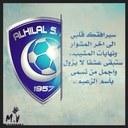 الهلال 1957 (@1957Kaka) Twitter