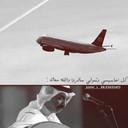 #فهد بن سلطان (@0556369699) Twitter