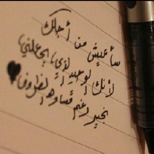 كلمات راقيه Khfhdv Twitter