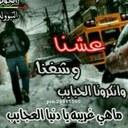 المداااااوي (@0130Hamed) Twitter