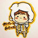 ARS☆和  (@0819Ars) Twitter