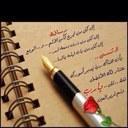 أبو احمد (@0501615843) Twitter