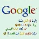 ــعــشــيــرــيـ (@0544424999) Twitter