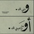 a7saaas_502