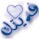 7ABAYB (@11Abu_Nawaf) Twitter