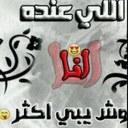 بسام الصويمل (@57Bassam) Twitter