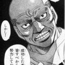 taki seiji (@10310713taki) Twitter