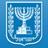ПМ Израиля