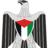 Palestine Gov