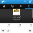 ﻻ اله الا الله  (@05Brhm) Twitter