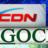 NCDN Negocios