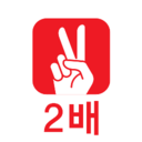 eunyoung (@001cancho1) Twitter