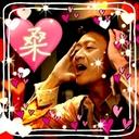 ★ゆぅ★ (@0226akafuji) Twitter