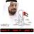 د/ راشد سيف UAE twitter profile