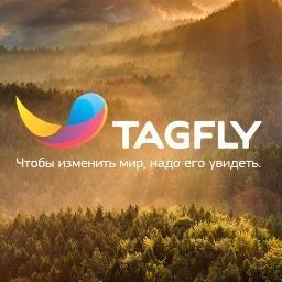 @tagfly_ru