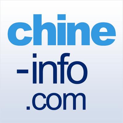 chineinfocom