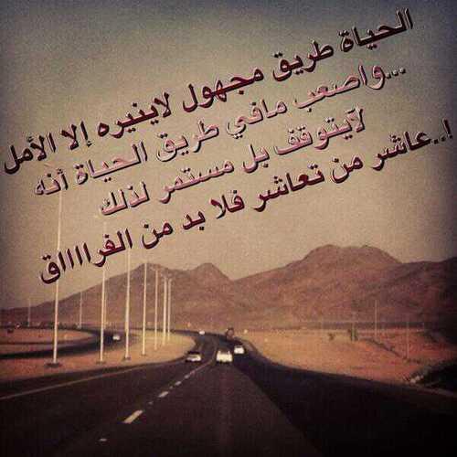 حائل Hail55712 Twitter