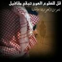 محمد العتيبي... (@0583788889) Twitter