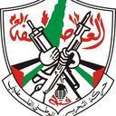 حركة فتح . فلسطين (@1965_fateh) Twitter
