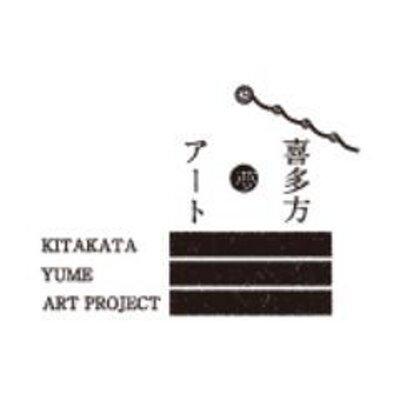 喜多方・夢・アートプロジェクト @kitakata_y_art