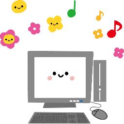 1日1回 簡単 パソコン用語 Blogyoudesudesu Twitter