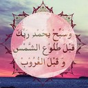 ♥13eWithAllah♥ (@13eWithAllah) Twitter