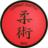 Combat Jujitsu Ryu - Devon & Birmingham