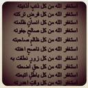 وقف لجدي الله يرحمه (@0015158) Twitter