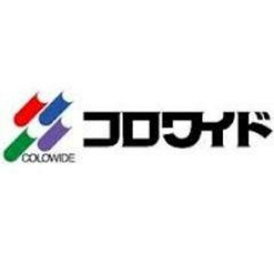 LTD.)【東証1部上場 株式会社カプコン  (CAPCOM CO.,