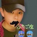 たいじゅ (@0604_0609) Twitter