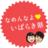 @Ibaraki_Kouhou