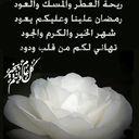 Eimay (@05555555555_) Twitter