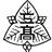 東京都立中野工業高等学校定時制課程