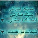 azraq (@57_000) Twitter
