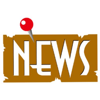 エンタメニュース - Yahoo!ニュース