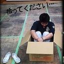 井ノ上 たくみ (@0329_takunyan) Twitter