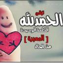 محمد عطيه محمد (@0590111050) Twitter