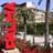 Photo de profile de Palma de Mallorca :)