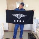 樋渡 (@0311mario) Twitter