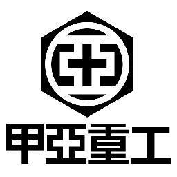 Shino 甲亞重工 Shino Kata09 Twitter
